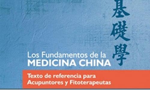 Bases de la Medicina China Curso Online