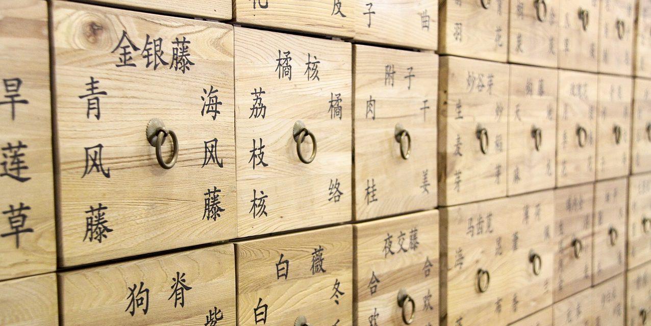 Quieres estudiar medicina tradicional china y acupuntura en Madrid