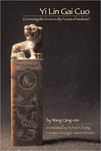 Fitoterapia china para el dolor: Shen Tong Zhu Yu Tang
